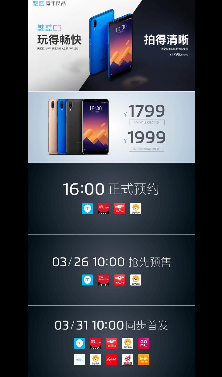 Meizu E3, Meizu E3 prices, Meizu E3 specifications, Meizu E3 specs, Meizu e3 colors, E3