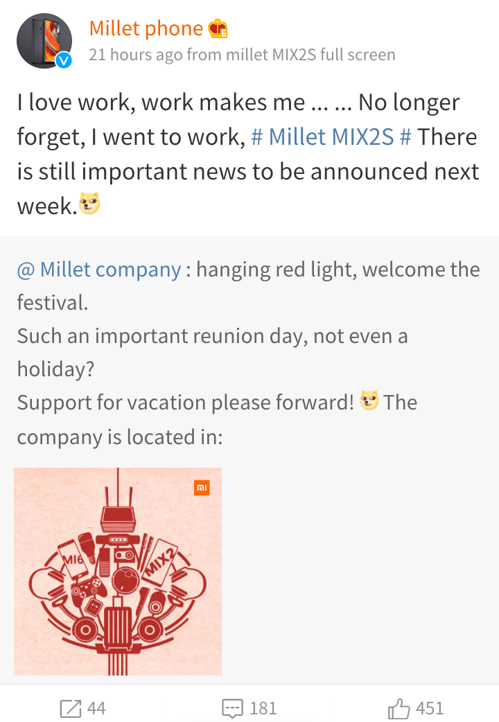 https://theunbiasedreview.com/xiaomi-hints-imp…coming-next-week/