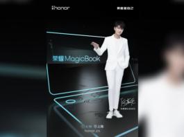 Honor, honor magicbook, honor 10, honor, news, tech news